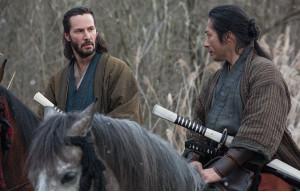 'La leyenda del samurái'